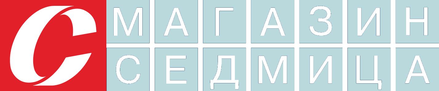 MAGAZIN SEDMICA