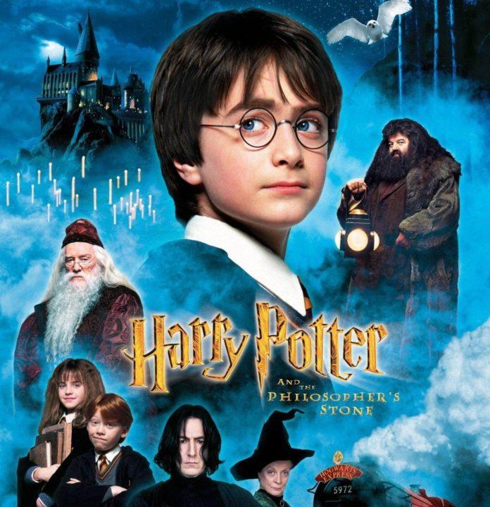 ЦРНOГОРСКИ УЏБЕНИЦИ: Хари Потер уместо Светог Саве!